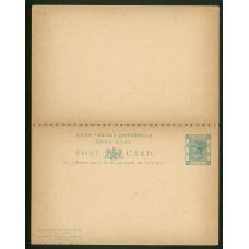 1892 QV 1c+1c POSTAL CARD VF