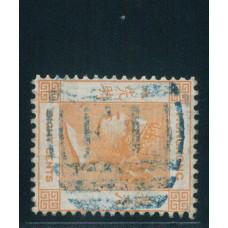 1863 QV 8c Foochow Killer in blue VF