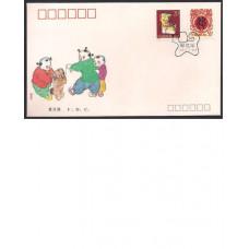 China 1994-1 second run lunar year of DOG FDC