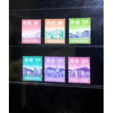China Hong kong  1997 coil set of 6