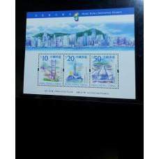 CHINA HONG KONG 1999 Defin $80 MS
