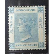 1863 QV 12c CC WMK MINT OG plate flaw variety
