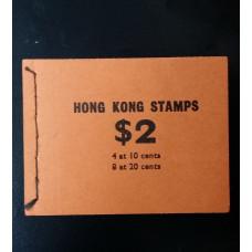 HONG KONG 1975 $2 SB13