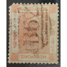 1863 QV 30c inverted watermark ,fault