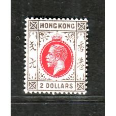 1912 KGV $2