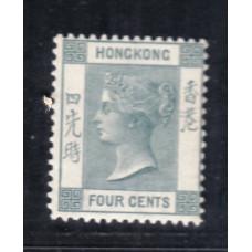 1863 QV 4c Post office fresh UM