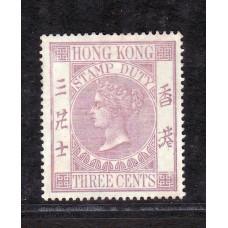1880's QV 3c CC wmk