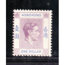 1938 King George VI  $1