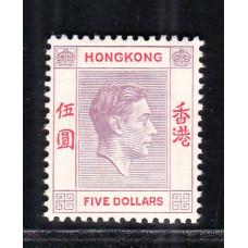 1938 King George VI $5