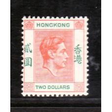 1938 King George VI $2