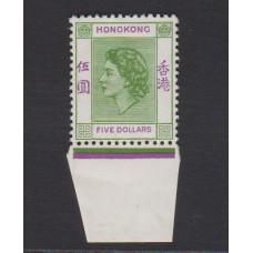 1954 HONG KONG QEII $5 MINT HINGED WITH SMALL THIN