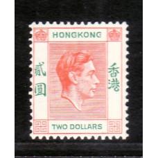 1938 King George VI $2 BROKEN