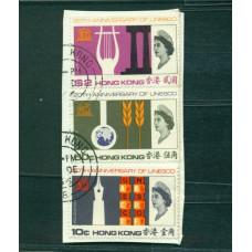 1966 UNESCO VF USED SET ON PIECE