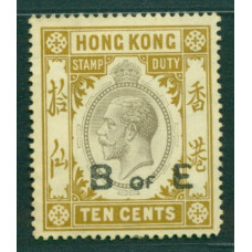 1921 KGV REVENUE 10c B OF E NEVER HINGE