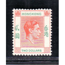 1938 King George VI $2 green shift to left top frame variety