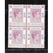 1938 King George VI $1 block of 4