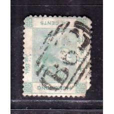 1863 QV 24c inverted watermark