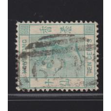 1882 QV 10c 62B Killer VF
