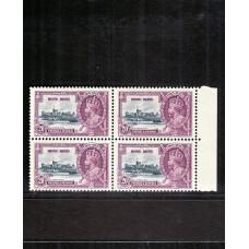 1935 Silver Jubilee 20c Block of 4.