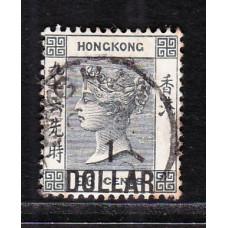 1898 QV $1/96c SHANGHAI CDS