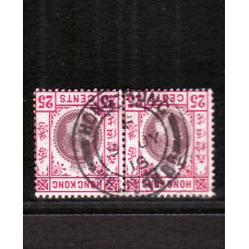 1912 KGV 25c type A pair Western Branch cds index F