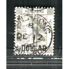 1898 QV $1/96c PAID ALL CDS