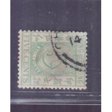 1938 POSTAL FISCAL 5c CHEUNG CHAU CDS