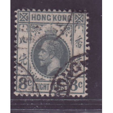 1921 KGV 8c key value used