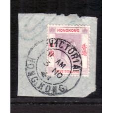1938 KGVI  $5 VFU
