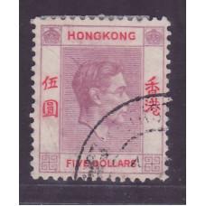 1938 KGVI $5