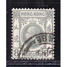 1921 KGV 8c KEY VALUE