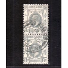 1921 KGV 8c KEY VALUE pair