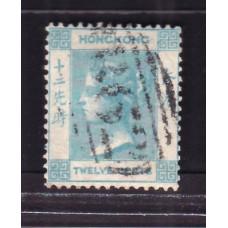 1862 QV 12c no watermark