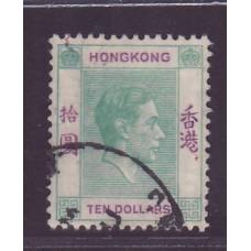 1938 KGVI $10