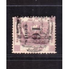 1876 QV 16c/18c C1