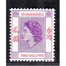 1954 QEII $2