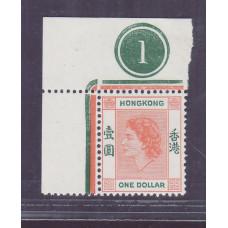 1954 QEII $1 Plate No '1'