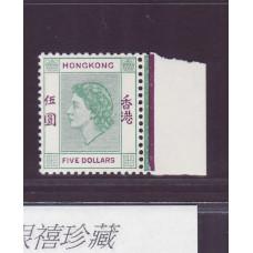 1954 QEII $5