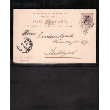 1902 QV 4c/3c overprint in black China Taiping to germany