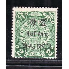 1911 Office  Tibet half Anna on 2c