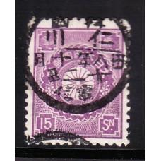 Japan 15s used in KOREA