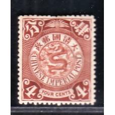 1897 CIP 4c