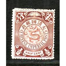 1897 CIP 1/2c
