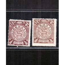 1897 CIP 1/2c BIG MARGIN variety/normal for compare