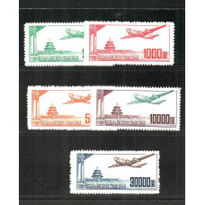 airmail issie
