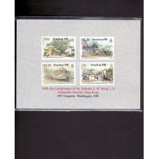 1989 UPU CONGRESS /Not for sale rare