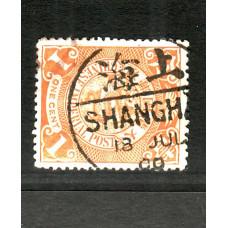 CIP 1c Shanghai bilingal cds