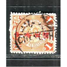 CIP 1c Changsha bilingal cds