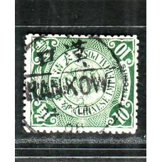 CIP 10c Hankow bilingal cds
