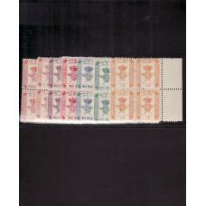 DEH SEDANG 1880's COMPLETE SET OF 7 in block of 4